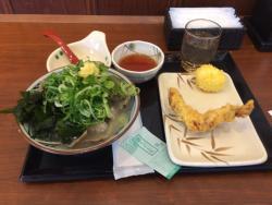 Marugame Seimen Aeon Town Kariya