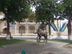 Monument to Hodja Nasreddin