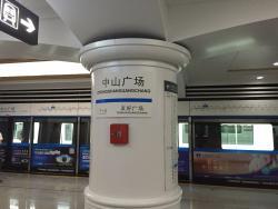 Dalian Subway