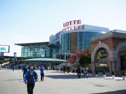 Lotte Outlets Seoul Station