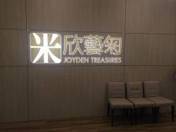 Joyden Treasures