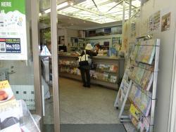 Kitano Tourist Information Center