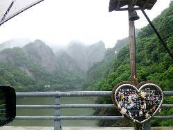 Hyugami Dam Reservoir