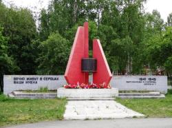 Monument to Teachers and Students of School № 7 Fallen During the Great Patriotic War