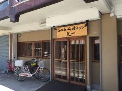 Sumibiyaki Himono Shokudo Tsujiichi