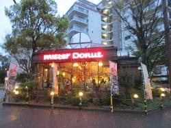 Mister Donut Ohori Shop