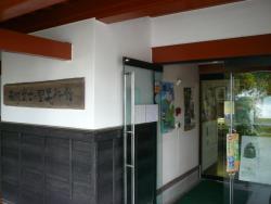 Hakone Bushi-no-Sato Museum
