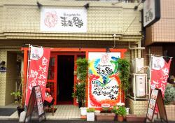 Gallery Mystery Cafe Susano