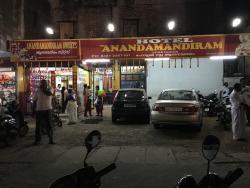 Hotel Anandamandiram