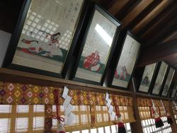 Kinkengu Shrine