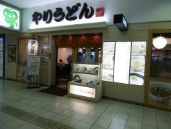 Yariudon, Fukuoka