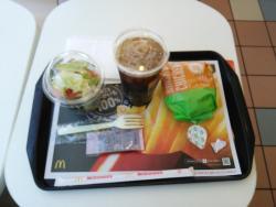 McDonald's Fukaya Ekimae