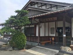 Sukifune