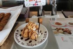 Tokyo Cafe 202