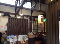 Wataya Ono