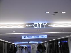 Namba City