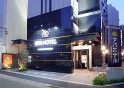 APA Hotel Ikebukuro Eki Kitaguchi