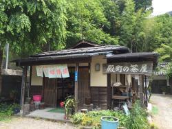 Tonomachi no Chaya