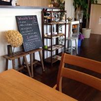 Aihana Cafe