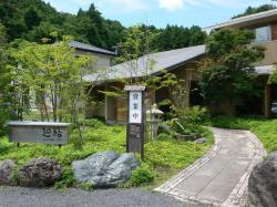 Sova Tea  Koshiji