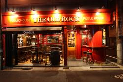 The Old Rock
