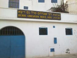 Shrine of Rabbi Abraham Moul Niss