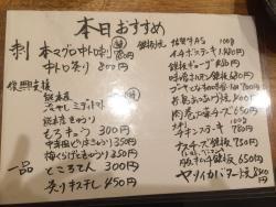 Okonomiyaki Teppanyaki Yahiro