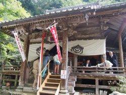Tamaiwa JIsodo