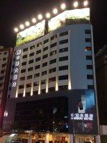 Harbor Hotel I