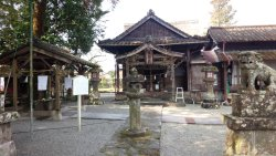 Oikami Shrine