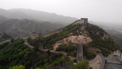‪Yanqing Badaling Incomplete Great Wall‬