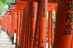 Context Travel Tokyo