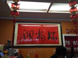Spicy Beauty Restaurant