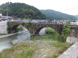 Stone Bridge Tour