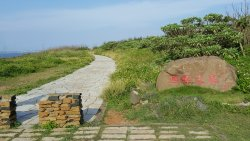 Dongtai Fort