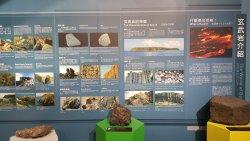 澎湖海洋地质公园中心
