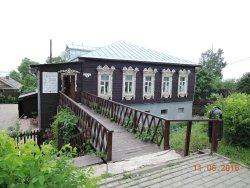 Dom Remyosel