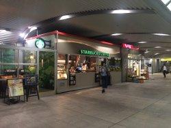 Starbucks Coffeetsukuba Eki