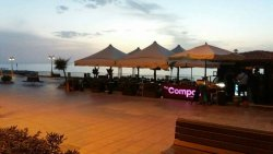 The Compass Lounge