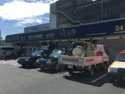 Yude Taro Tokyo Bay Shinonome Ekimae