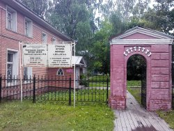 Samarin's House Museum