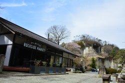 ROCKSIDE MARKET Cafe