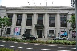 Kobe City Museum (Kobe Shiritsu Hakubutsukan)