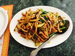 Nee House Chinese Restaurant