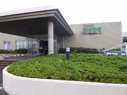 Hamanasu Resort Health Center