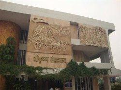 Krishna Museum