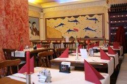 Atlantis - Restaurant