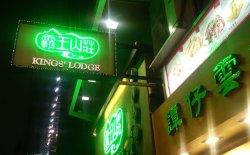 ローカル色は薄いですが無難なファミレス系中華レストラン