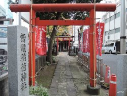 Raiden Inari Shrine