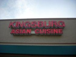 Kingsburg Chinese Restaurant